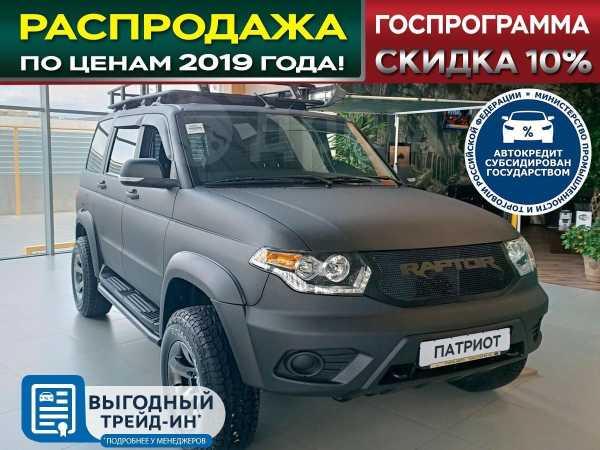 УАЗ Патриот, 2019 год, 1 100 000 руб.