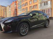 Краснодар RX300 2018