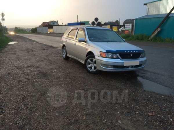 Toyota Vista Ardeo, 1999 год, 338 000 руб.