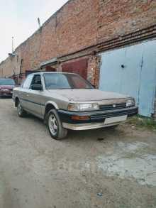 Новосибирск Vista 1987