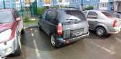 Hyundai Matrix, 2008 год, 365 000 руб.