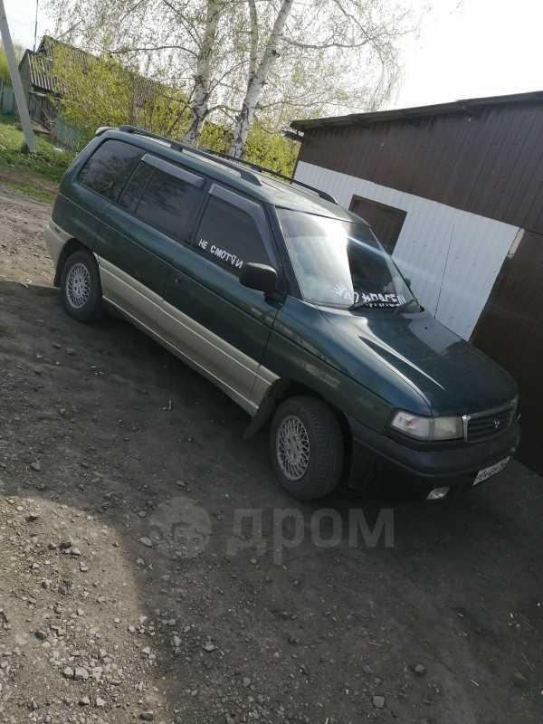 Mazda Efini MPV, 1997 год, 165 000 руб.