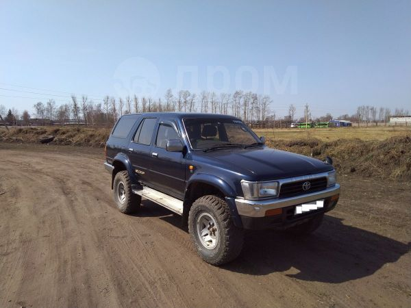 Toyota Hilux Surf, 1994 год, 360 000 руб.
