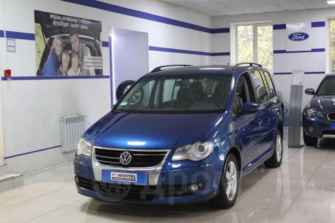 Volkswagen Touran, 2010 год, 380 000 руб.