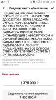 Kia Sportage, 2017 год, 1 330 000 руб.