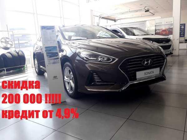 Hyundai Sonata, 2019 год, 2 013 611 руб.