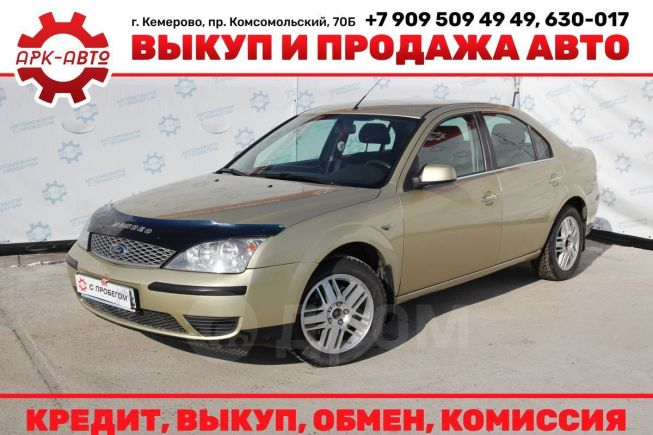 Ford Mondeo, 2006 год, 279 000 руб.