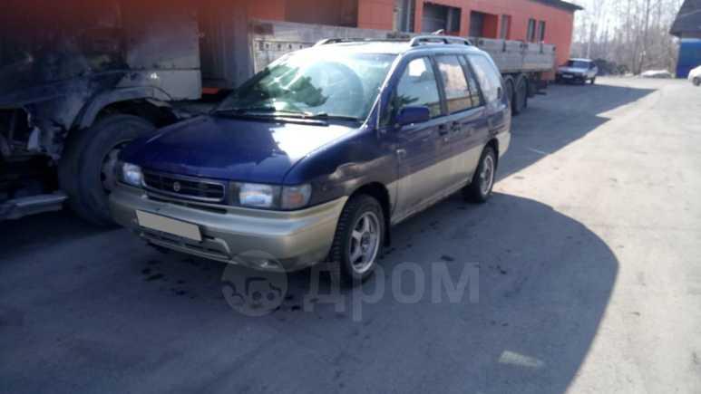 Nissan Prairie Joy, 1998 год, 100 000 руб.