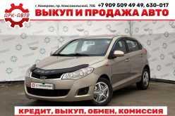 Кемерово Very A13 2011