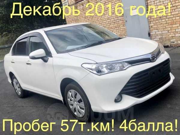 Toyota Corolla Axio, 2016 год, 760 000 руб.