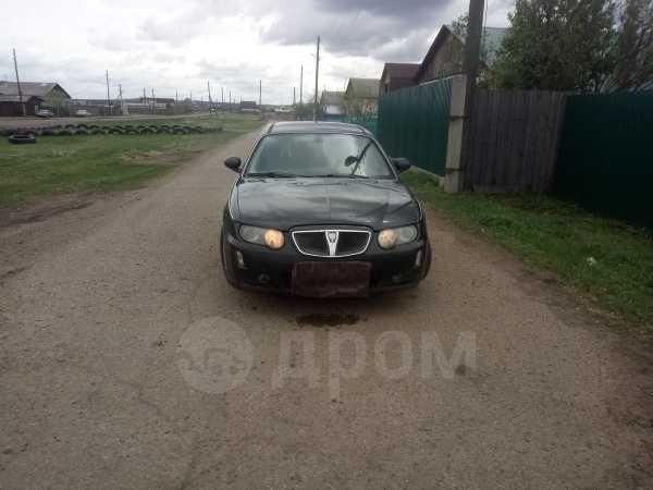 Rover 75, 2004 год, 200 000 руб.