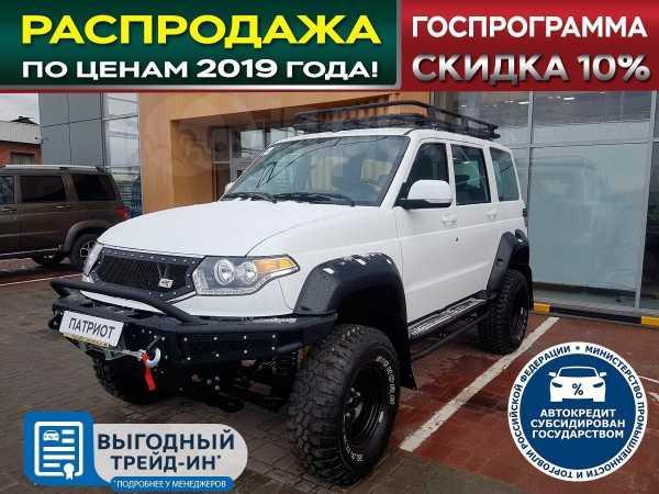 УАЗ Патриот, 2019 год, 1 530 000 руб.