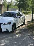 Lexus GS250, 2014 год, 1 830 000 руб.