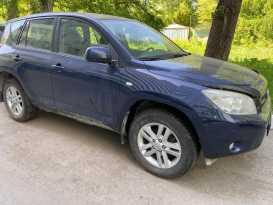 Омск RAV4 2006