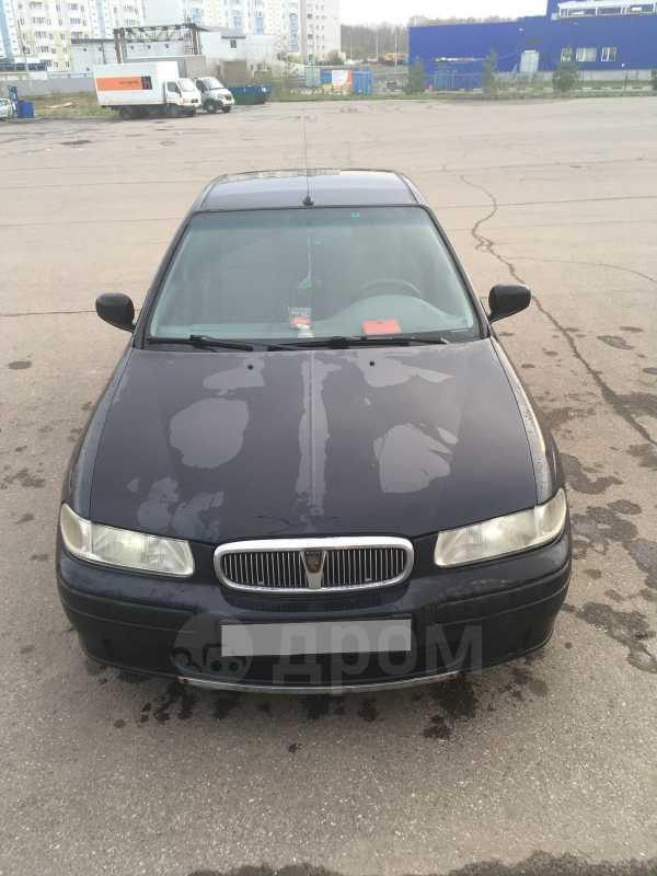 Rover 400, 1999 год, 125 000 руб.