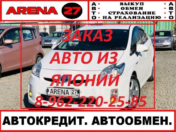 Toyota Prius, 2009 год, 688 000 руб.