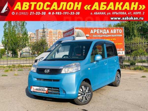 Honda Life, 2011 год, 359 000 руб.