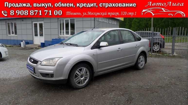 Ford Focus, 2007 год, 339 000 руб.