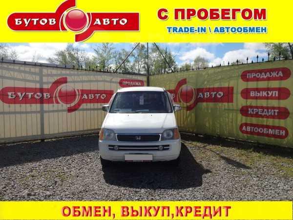 Honda Stepwgn, 2000 год, 339 000 руб.