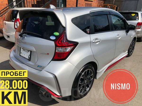 Nissan Note, 2016 год, 666 000 руб.