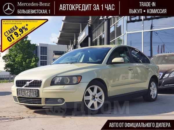 Volvo S40, 2005 год, 398 000 руб.