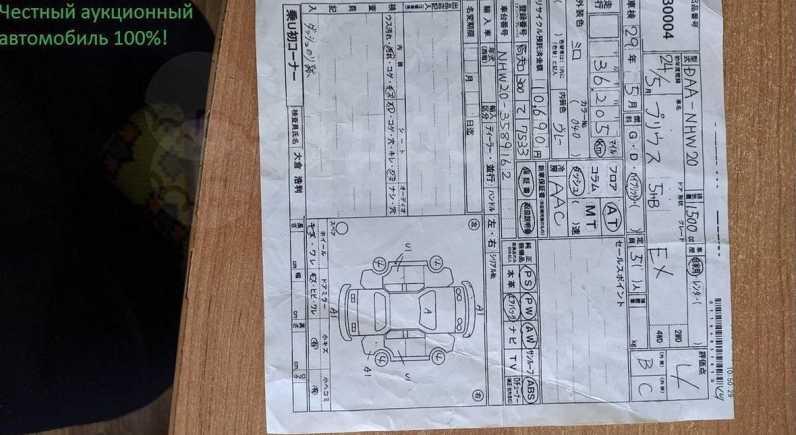 Toyota Prius, 2011 год, 640 000 руб.