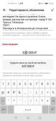 Citroen C5, 2008 год, 300 000 руб.