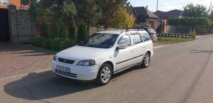 Краснодар Astra 2005