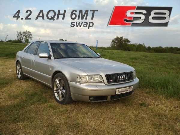Audi A8, 1997 год, 460 000 руб.