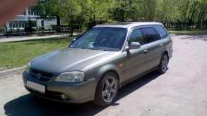 Омск Orthia 2000