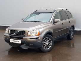 Набережные Челны Volvo XC90 2008