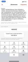Hyundai i30, 2012 год, 485 000 руб.