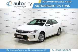 Новосибирск Toyota Camry 2015