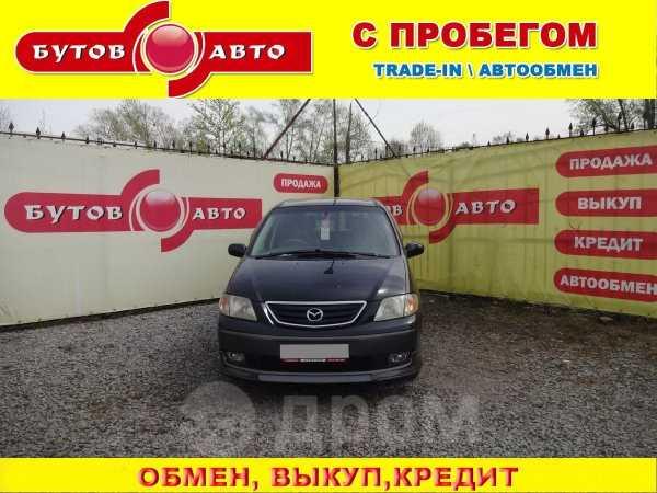 Mazda MPV, 1999 год, 329 000 руб.