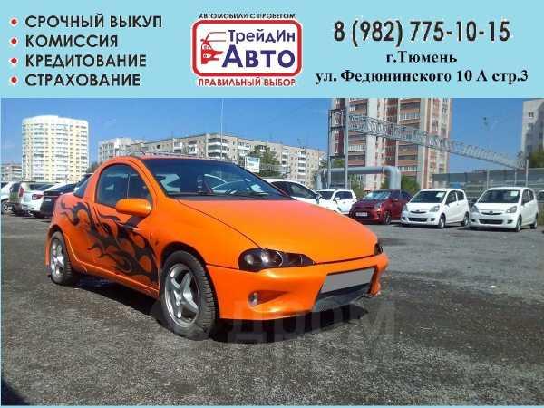 Opel Tigra, 1996 год, 180 000 руб.
