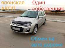 Новосибирск Калина 2014