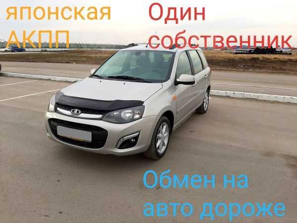 Лада Калина, 2014 год, 345 000 руб.