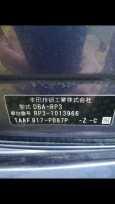 Honda Stepwgn, 2015 год, 1 210 000 руб.
