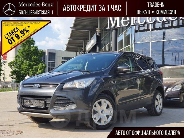 Ford Kuga, 2016 год, 912 800 руб.
