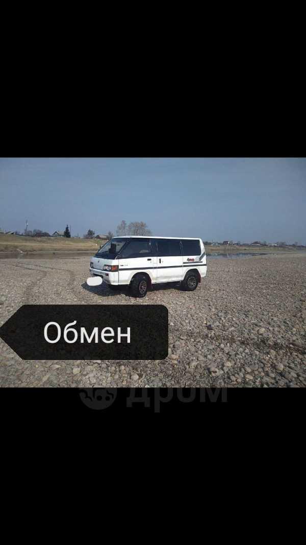 Mitsubishi Delica, 1990 год, 230 000 руб.