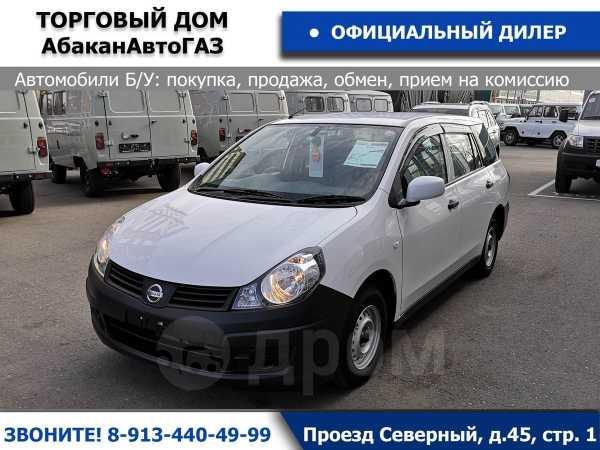 Nissan AD, 2014 год, 524 000 руб.
