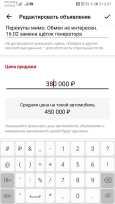 Toyota ist, 2007 год, 400 000 руб.