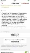 Infiniti FX35, 2009 год, 785 000 руб.
