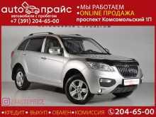 Красноярск X60 2015