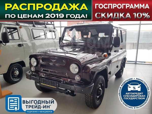 УАЗ Хантер, 2019 год, 818 000 руб.