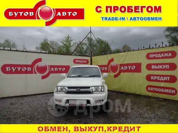 Toyota Hilux Surf, 2000 год, 659 000 руб.