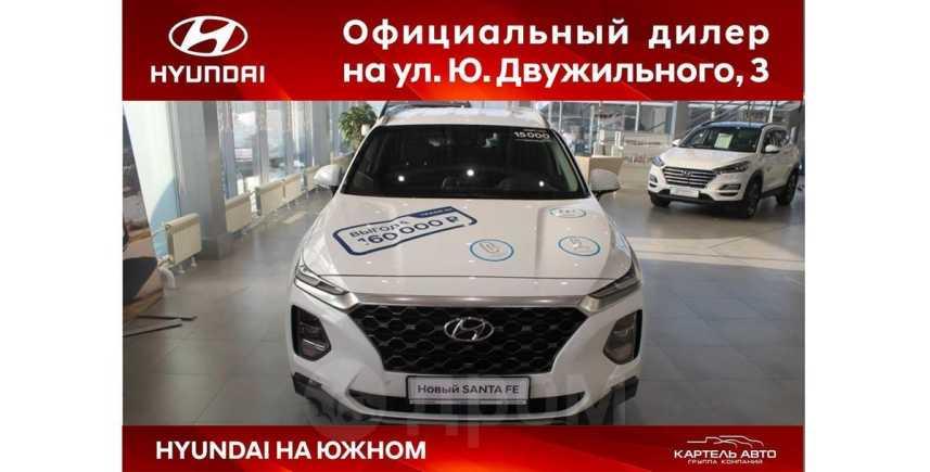 Hyundai Santa Fe, 2019 год, 2 739 000 руб.