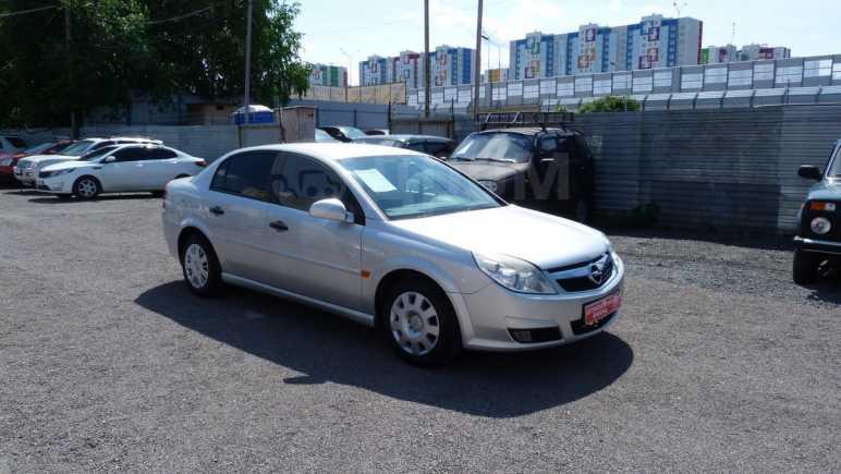 Opel Vectra, 2006 год, 295 000 руб.