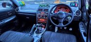 Toyota Altezza, 1999 год, 800 000 руб.