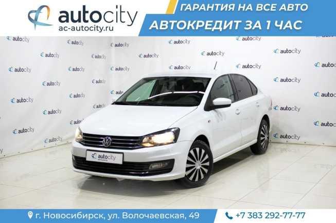 Volkswagen Polo, 2016 год, 649 000 руб.